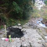 unser Outdoorbad (Onsen) in Beppu