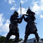 Samurai live