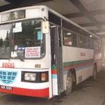 Busfahren ist in Malaysia eine Herausforderung...flexible Busplaene :-)