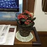 花① 玄関事務室カウンター