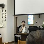 日本バプテスト連盟国外伝道専門委員・蛭川潤子さんの国外伝道の報告と奨励