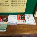 沖縄関連の読み物