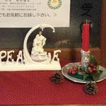 クリスマスのメッセージ 「キリストの平和(PEACE)」