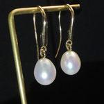 Boucles d'oreilles Perles d'eau douce, Joaillerie Tournis, Bordeaux, fabricant