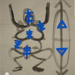 Zu Fühlen und Denken II, 2000, IIIII, Tusche auf Achatpapier