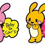 ピンクウサギ イエローウサギ