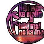 ハワイの言葉
