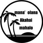 感謝 ハワイの言葉