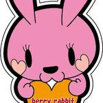 ピンクウサギ ハート持ち
