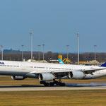 D-AIHS Airbus A340-642X Lufthansa
