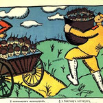 Kazimir Malevich - Alleati francesi (1914)
