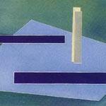 9 E.L.I.S., 1971-1972, olio su tela, cm 50 x 140.