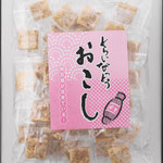 Dried Natto Okoshi(Like a hard nougat)