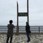 九州からお客様サロマ湖