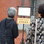九州から網走監獄博物館