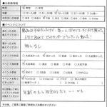 Disney恋活アンケート4