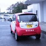■電気自動車乗車体験