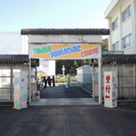 ■学園祭の入口