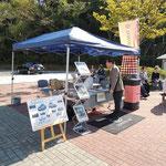 ■協賛企業展示