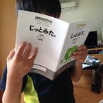 色育教材の本に夢中。