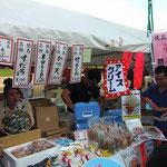 京都徳島県人会の店先です