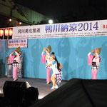 楽酔連in鴨川納涼2014