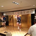 京都徳島県人会総会