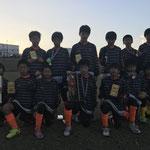 11/19 杉戸倉松杯 6年生 第3位