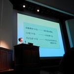 中村桂子氏講演会「生きる力を引き出す」