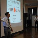 太田泉氏研修講座「タブレット端末で体験する協働的な学び」