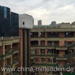 Ein bekanntes Einkaufszentrum in Fuzhou mit einem sehr großen Innenhof. (1) Ich bin kürzlich tagsüber noch einmal hingefahren, um noch ein paar deutlichere Fotos zu machen.