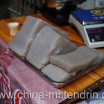 Eine andere Art von 糯米糕 (nuo4 mi3 gao1 - Klebreiskuchen), der wirklich sehr lecker aussieht.