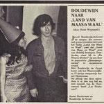Annet Hesterman en Boudewijn de Groot (juli 1967)