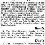 14 december 1963 - Muziek- en songfestival georganiseerd door NFSG (The New Foxlake's Skiffle Group) in het Gemeenschapshuis in Nieuw Vossemeer.