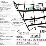 2020.12/13 お店de朝市
