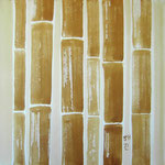 Bambus straight - Kaffeemalerei auf Leinwand 60 x 60 cm