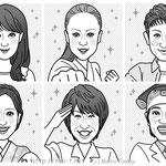 ずっしりたっぷりアロー&スケルトン 2017年7月号(株式会社笠倉出版社)