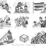 小学生の教科書パズル 1・2年生(株式会社池田書店)