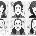 ずっしりたっぷりアロー&スケルトン 2016年11月号(株式会社笠倉出版社)