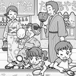 持ち歩き脳活ドリルプラス VOL.5(株式会社白夜書房)