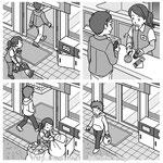 持ち歩き脳活ドリルプラス VOL.2(株式会社白夜書房)