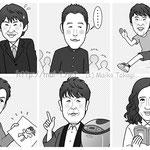 ずっしりたっぷりアロー&スケルトン 2016年7月号(株式会社笠倉出版社)