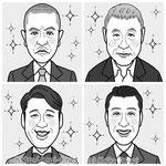 ずっしりたっぷりアロー&スケルトン 2017年5月号(株式会社笠倉出版社)