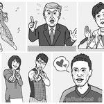 良問たっぷり!アロークロスナンバーワン 2017年3月号(株式会社晋遊舎)