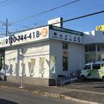 成田市看板製作 (有)協伸 様  壁面カルプ文字、ポールサイン、室内アクリル文字等 デザイン、製作、施工