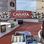 茨城県稲敷市看板 ㈱高賢工務店、HOTELチャハヤ 様 看板貼替、屋上看板新設工事
