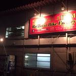 千葉県成田市看板製作 鉄馬工房H・M様  壁面サイン外照式 デザイン、製作、施工