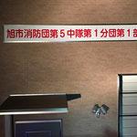 千葉県旭市看板製作 ㈱萩原工務店、㈱ヘイワ 様 新設看板工事 デザイン、製作、施工