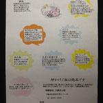めん坊レシピ