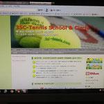 3SCホームページ